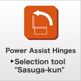 "Selection tool""sasuga-kun""-Power Assist Hinges"